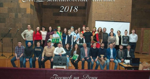 """""""Yaktashlar"""" held a festive event of the performers of the poetic word """"Jalilov's Readings"""""""