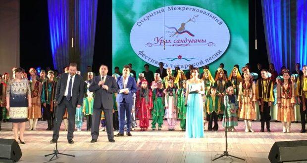 "The festival ""Ural sandugachy"" (""Ural nightingale"") will be held in Yekaterinburg"