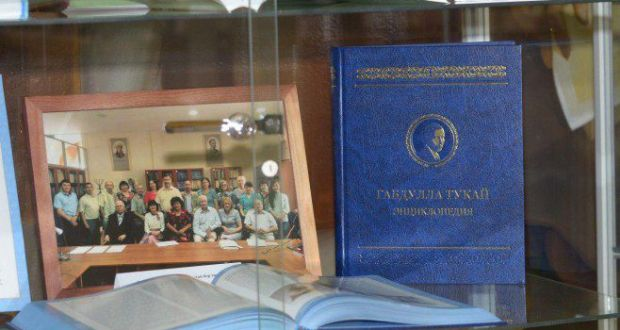 Нью-Йорк татарлары «Тукай энциклопедиясе» белән танышкан