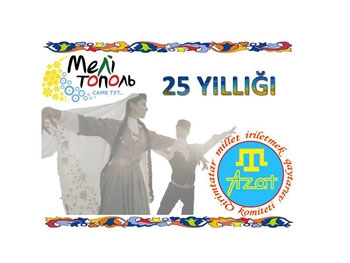В Мелитополе пройдут Дни крымскотатарской истории и культуры