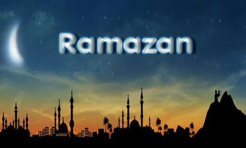 Рамазанга әзерме?