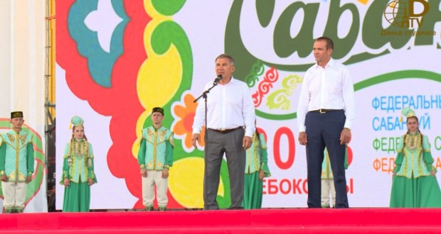Rustam Minnikhanov and Mikhail Ignatyev welcomed the participants of the Federal Sabantuy