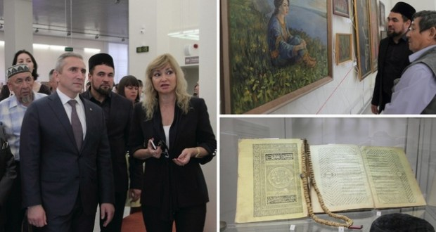 "The Tatar exhibition ""Beirim: Relics and Traditions"" has opened in Tyumen"