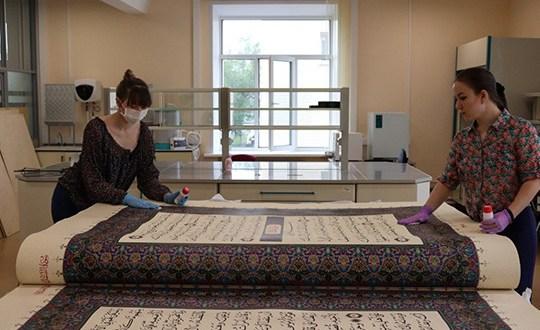 Самое большое печатное издание Корана отреставрировали в КФУ