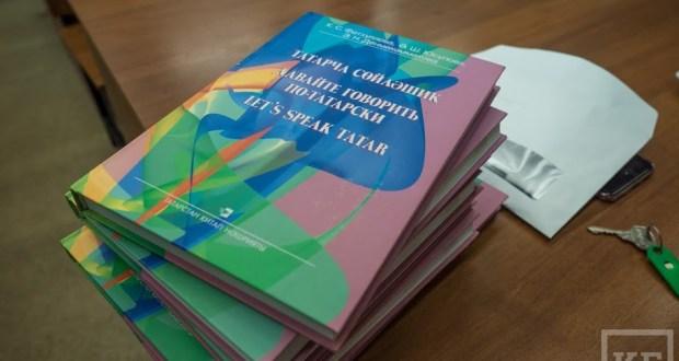 Второй сезон бесплатных курсов по изучению татарского