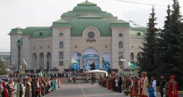 "Bashkortostan accepts applications for the festival of Turkic theaters ""Tuganlyk"""