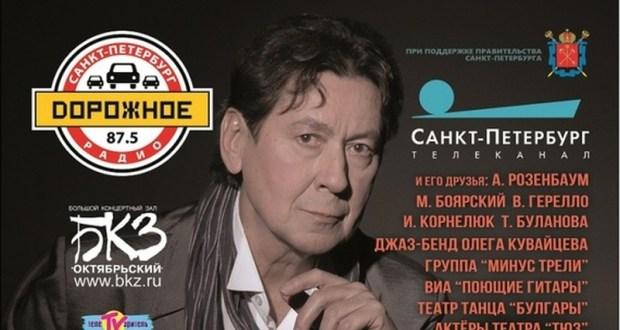 St. Petersburg will host the anniversary concert of Albert Asadullin