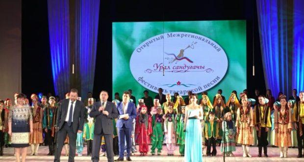 В Екатеринбурге пройдет отборочный тур «Татар моңы» для участников Урала и Сибири