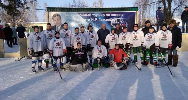 Приз Ильдара Гимаева завоевали хоккеисты Аитовской школы имени Фатиха Карима