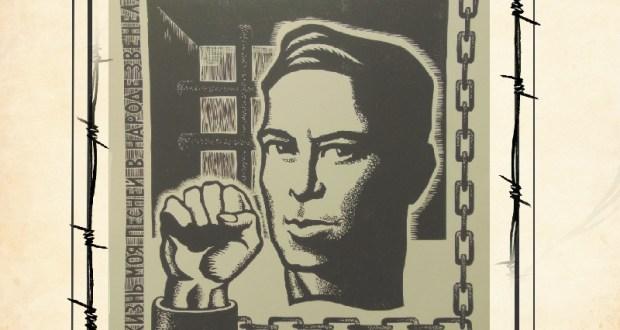 В Постоянном представительстве РТ открывается выставка «Моабитская тетрадь Мусы Джалиля» Ф. Сабирзянова