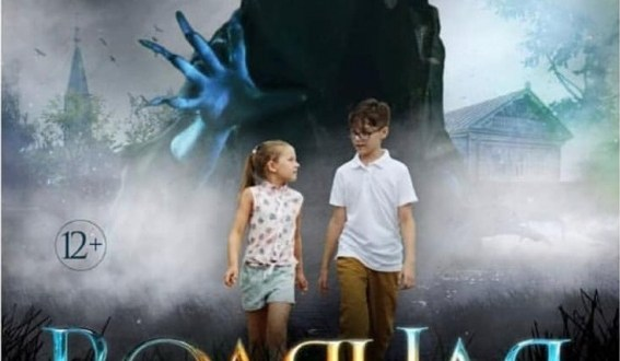 """In the city of Rostov-on-Don at the """"House of Cinema"""" a free screening for the Tatars of the city of Rostov-on-Don of the film """"Water ghost"""" (""""Su Anasy"""") took place"""