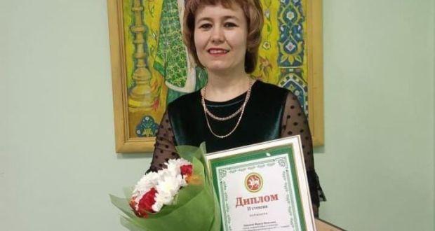 Фируза Кашапова стала победителем Всероссийского конкурса