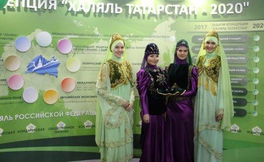 """Казанда узачак """"Russia Halal Expo"""" күргәзмәсендә 85 экспонент катнашу теләген белдергән"""
