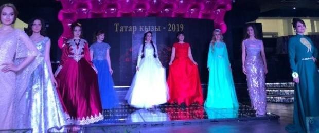 Ульяновск шәһәрендә «Татар кызы» конкурсы узды