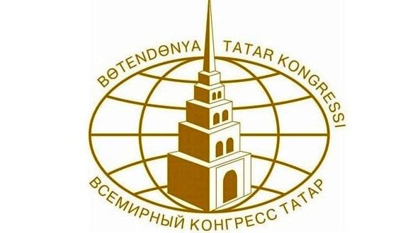 План работы Всемирного конгресса татар на 2020 год