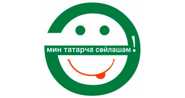 «Татар Дозор – 2019» квест-уенына гаризалар кабул ителә