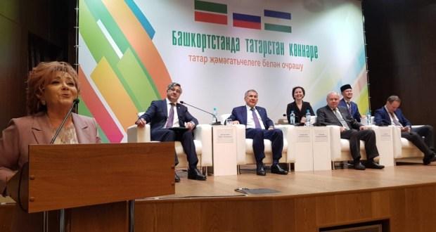 Президент Татарстана встретился с активом татарских общественных организаций Башкортостана