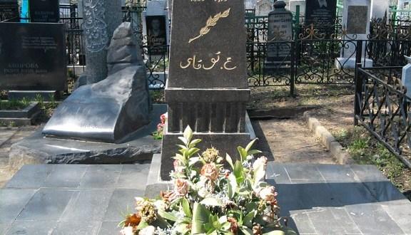 Татарская интеллигенция возложит цветы к могиле Габдуллы Тукая