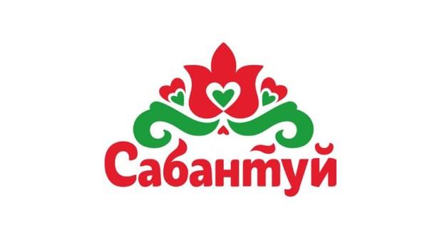 График проведения народного праздника Сабантуй-2019 врегионах РФ, странах ближнего идальнего зарубежья