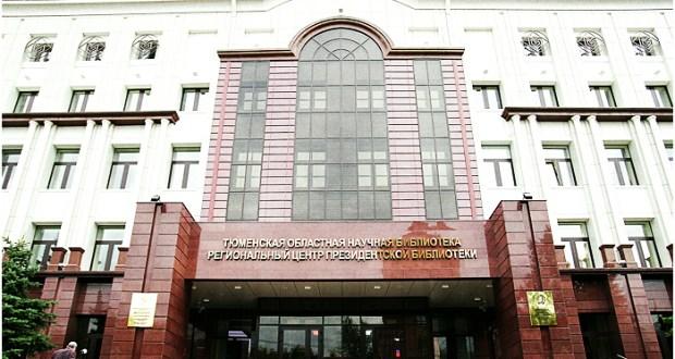 Сулеймановские чтения в Тюмени удивят инсценировками, выставками и стихами