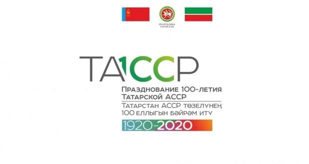 Трехъязычный музыкально-информационный портал «Век татарской музыки» создадут к 100-летию ТАССР