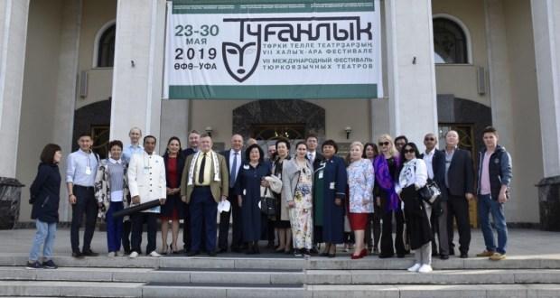 В Уфе открылся VII Международный фестиваль тюркоязычных театров «Туганлык»
