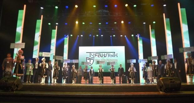 В Уфе VII Международный фестиваль тюркоязычных театров «Туганлык» назвал победителей
