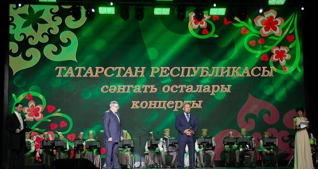 В Камышле пройдет концерт мастеров искусств РТ