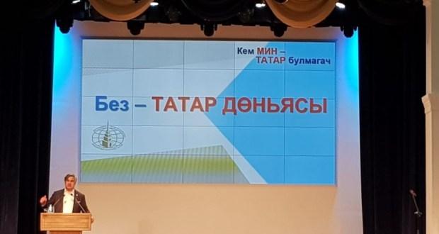 Муфтий Саратовской области: «Эскиз Стратегии татар вне исламской платформы – попытка поставить точку в истории крупного этноса»