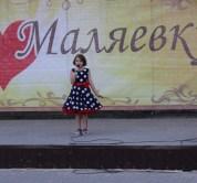 маляевка18