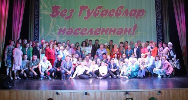 В селе Аракаево Свердловской области соборались представители древнего рода Губаевых