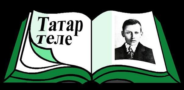 Регистрация на бесплатные курсы татарского языка в КФУ продлится до 12 сентября