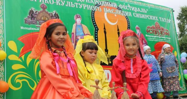 The cultural heritage of Siberian Tatars was presented by participants of the Iskar-zhyen festival