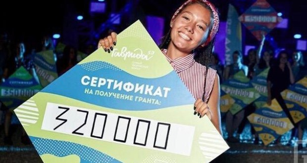 Татарстанский режиссёр стал победителем грантового конкурса форума «Таврида»