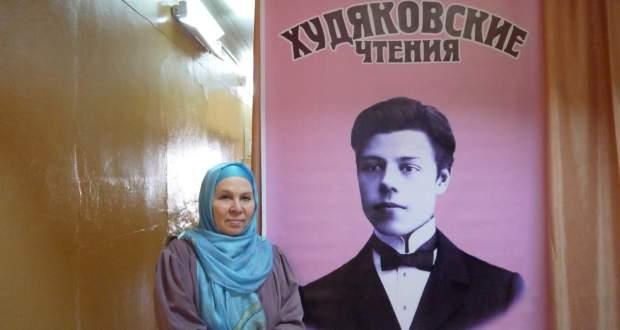 Anniversary of Mikhail Khudyakov