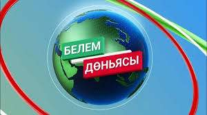 A new TV program designed to preserve languages ​​began to be released in Tatarstan