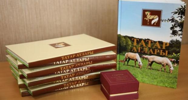 Вышла в свет книга о татарской породе лошадей