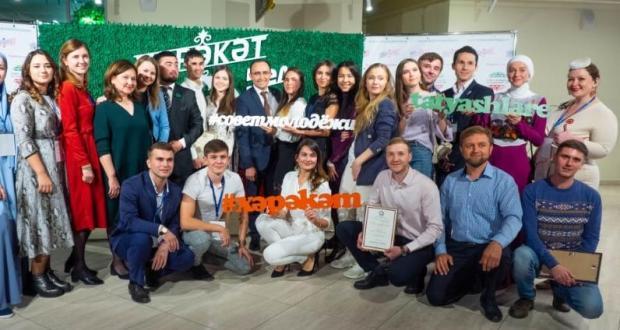В Москве наградили авторов лучших молодежных проектов