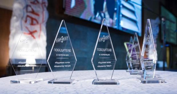 "In Moscow, the ""Kharyakyat"" award granted"