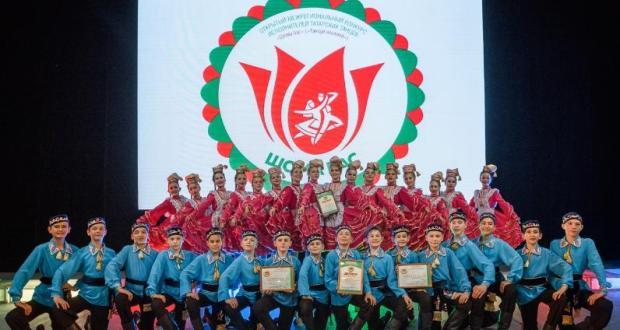 Начинается прием заявок на участие в Межрегиональном конкурсе исполнителей татарских танцев «Шома бас»