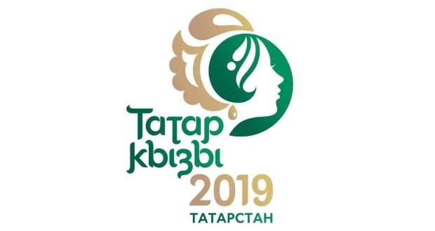 «Татар кызы-2019» республикакүләм бәйгесе: финал якынлаша!