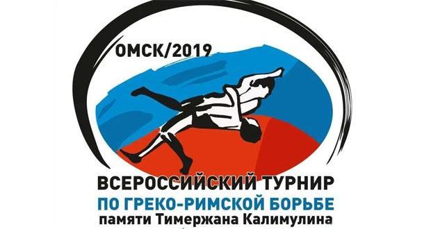Омскида Тимерҗан Кәлимуллин истәлегенә өченче турнир узачак