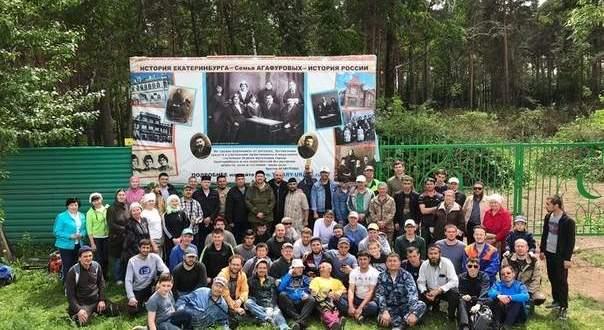 На старом мусульманском кладбище Екатеринбурга состоится очередной субботник