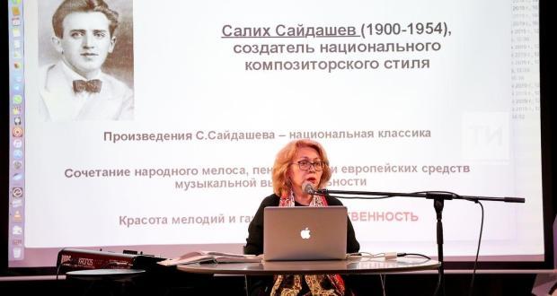 Эльвира Камалова: «Салих Сәйдәшев билгеләгән татар музыка үсешенә альтернатива юк»