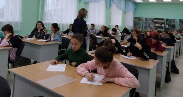 Бөтендөнья «Татарча диктант» акциясенә әтнәләр дә кушылды
