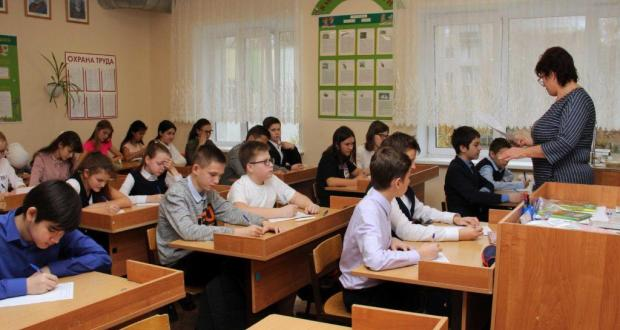 «Татарча диктант» в школе «Яктылык»