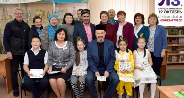 Ханты-Мансий автономияле округына кергән шәһәрләрдә дә татарлар үз белемнәрен тикшереп карады