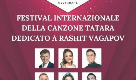 Ваһапов фестивале Италиягә юл ала