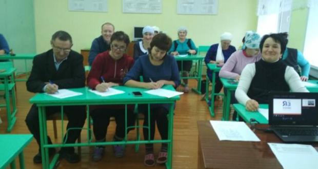 Кукмаралылар татар теле белү дәрәҗәсен тикшереп карады