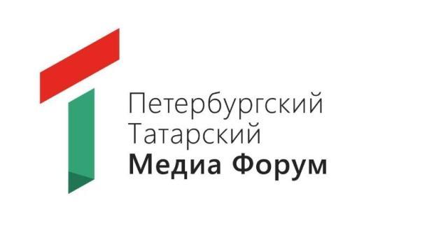 Татарский медиафорум прошел в Санкт-Петербурге